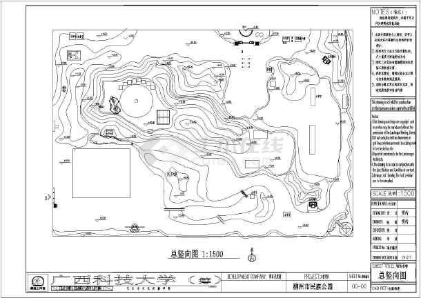 图纸 园林设计图 景观规划设计 公园及游园景观规划设计图 广西省柳州