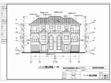某地新农村三层别墅建筑设计施工图