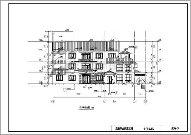 某三层仿古四合院别墅建筑设计施工图