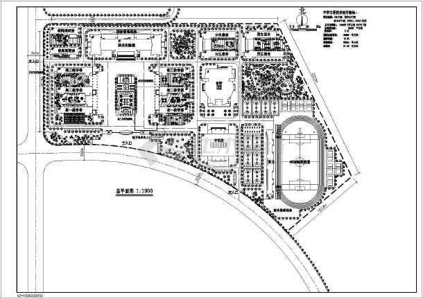 学校规划总平面图