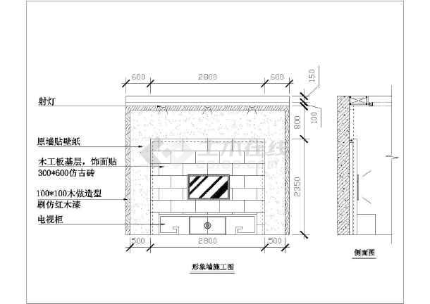 农村民房客厅装修图纸