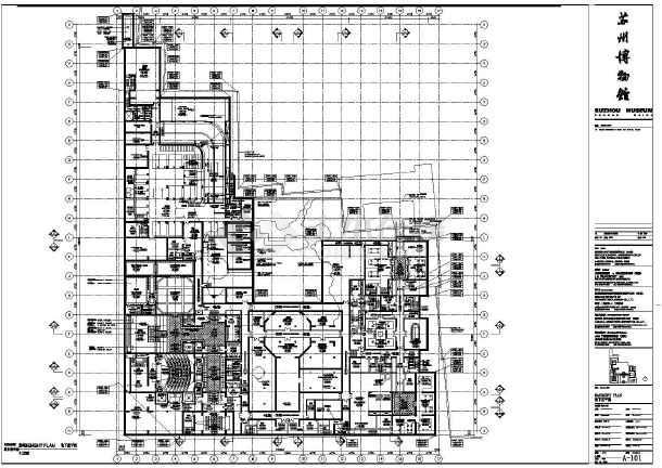 苏州某博物馆地下一层平面规划图图片1