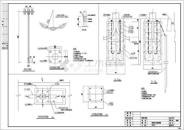 家庭水电安装设计图