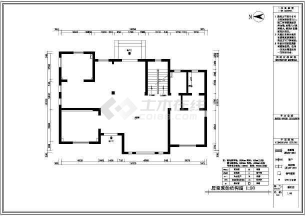 某复式图纸楼室内装修设计施工图(含水电)_ca变压器台区cad双层图片