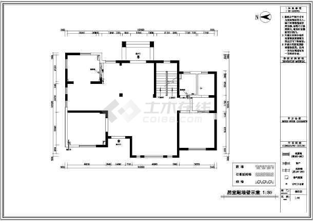 本图纸为双层复式楼室内装修设计施工图,施工图包含:设计说明,平面图片