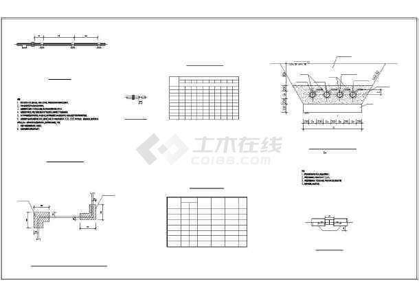 某水泥公司采暖管网系统设计施工图图片2