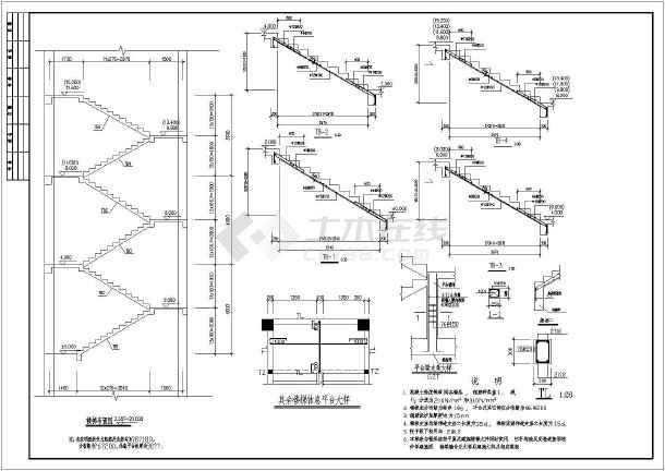 某4层框架结构厂房建筑结构图(含设计说明)