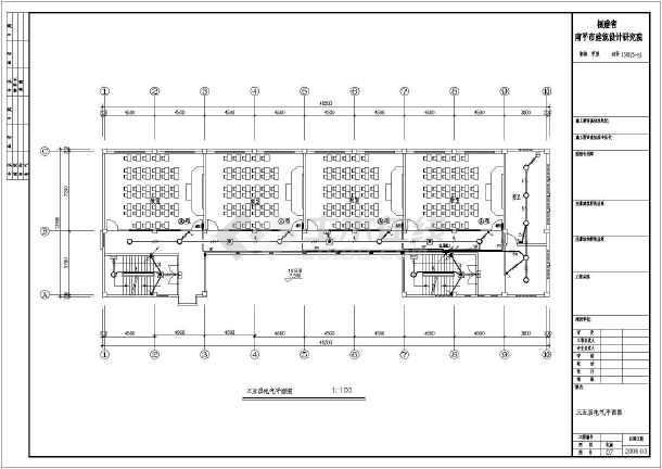 某小学5层框架结构教学楼电气设计施工图