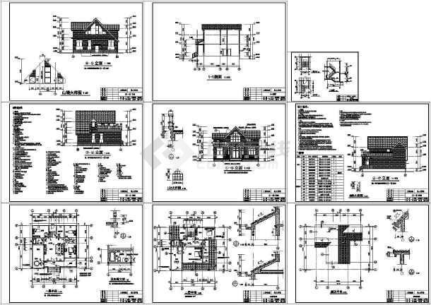小别墅施工图