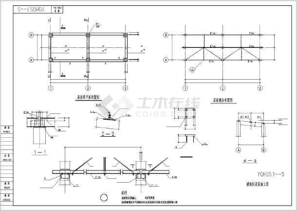 该工程为某液化气储气罐及灌装间结构设计施工图,内容包含基础