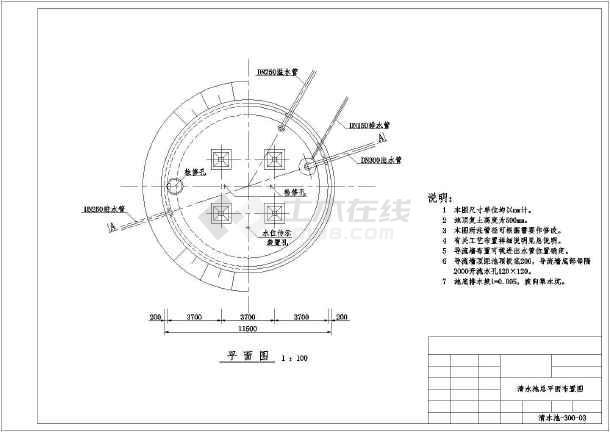 简介:本图纸共22张,为300方钢筋砼圆形蓄水池全套施工图.