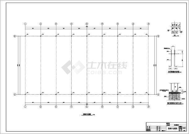 某门式刚架钢结构游泳馆结构设计施工图