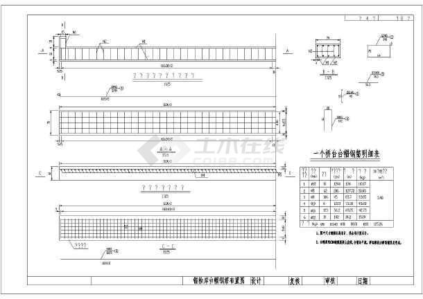 某地区10米跨空心板桥设计施工烤箱_cad图纸图纸图纸开关按钮图片