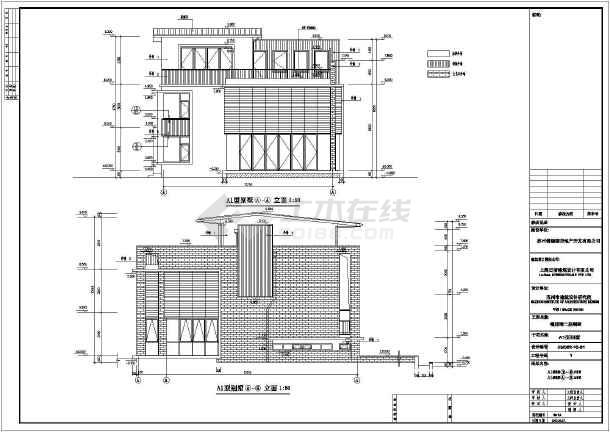 简介:苏州某三层坡屋顶别墅设计施工图-三层农村别墅设计图