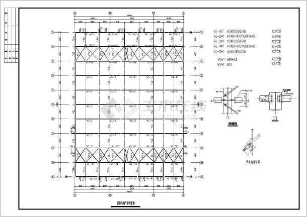 屋面结构布置图,柱间支撑布置图,屋面檩条布置图,墙面檩条布置图,钢架
