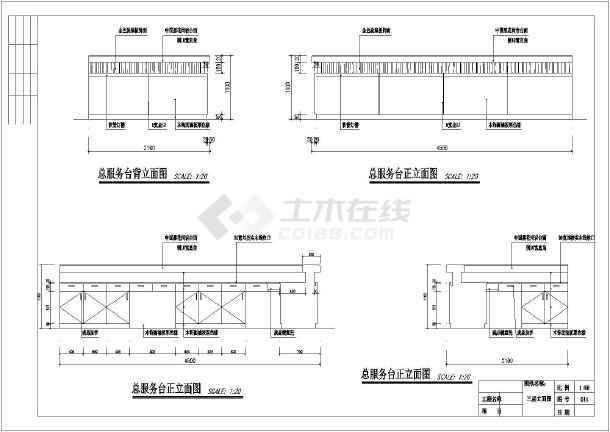 某地星级会所茶吧室内装修设计施工图-图1