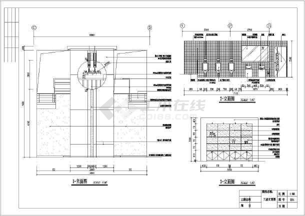 某地星级会所茶吧室内装修设计施工图-图3