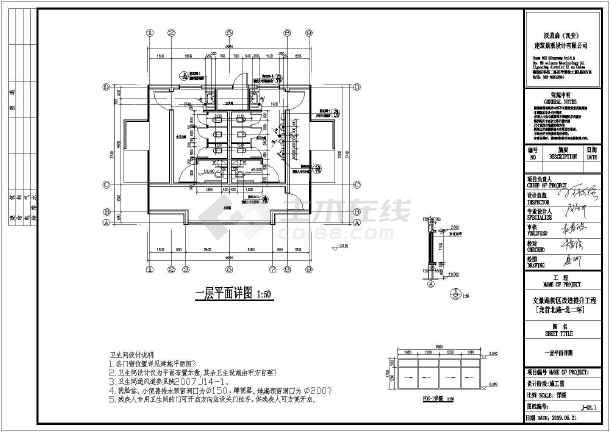 该图纸包括:建筑设计说明,建筑平面图,屋顶平面图,立面图,剖面图,门窗
