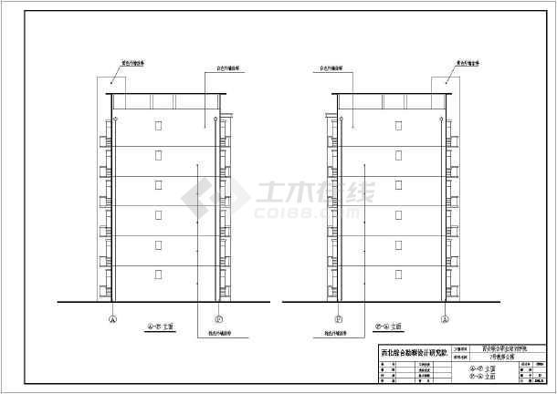 西安六层砖混结构教师公寓建筑设计施工图