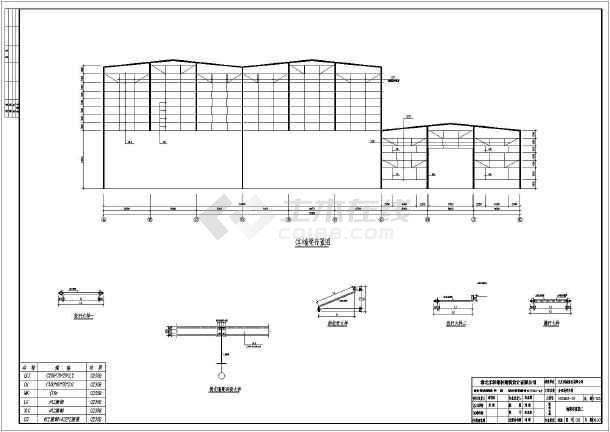 江西某v厂房重型钢结构厂房图纸吊车结构图免提的双层下载换图片