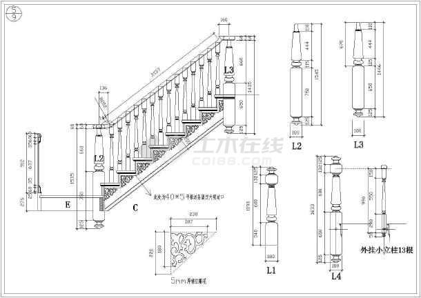 某护墙板详图详细建筑构造v详图楼梯亭廊六合无绝对手绘图片