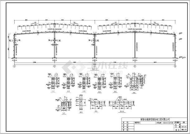 单层四连跨工业厂房轻钢结构施工图纸