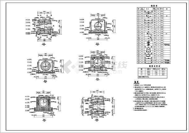 预制混凝土管排水图纸丁坝配筋及门槽插筋图_结构水利施工涵闸图片