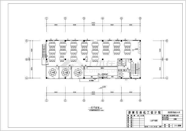 食堂建筑设计方案图,采用框架结构,图纸内容包含:各层平面图,总平面图