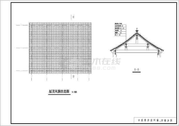 图纸 建筑结构图 加固改造 结构加固图纸 某地房屋纠偏,挡墙加固设计