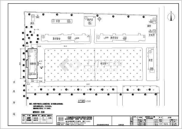 结构,水电施工图,包括总平面图 ,建筑设计说明,室内外装修用料表,建筑