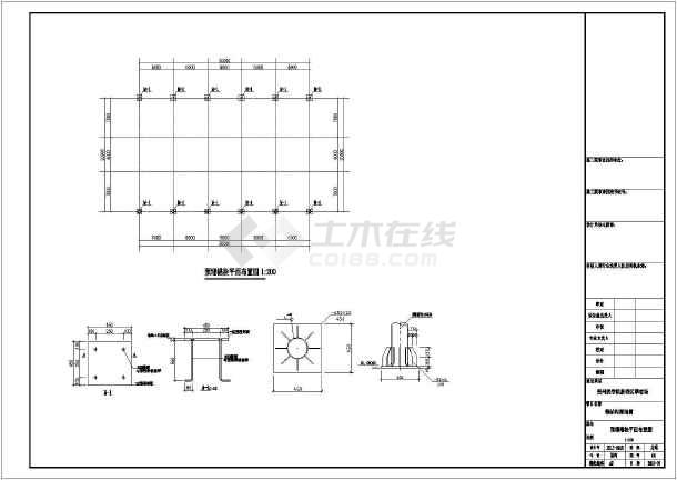 某学校篮球场钢结构雨阳棚方案设计图