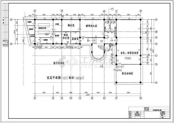 【江苏】某小型幼儿园电气设计平面图