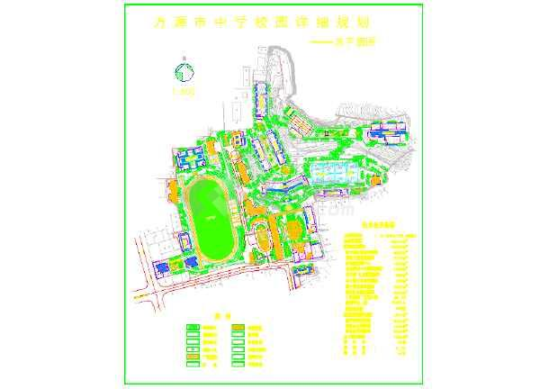 中学校园景观设计