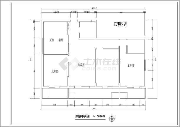 经典e户型小三房装修设计cad施工图