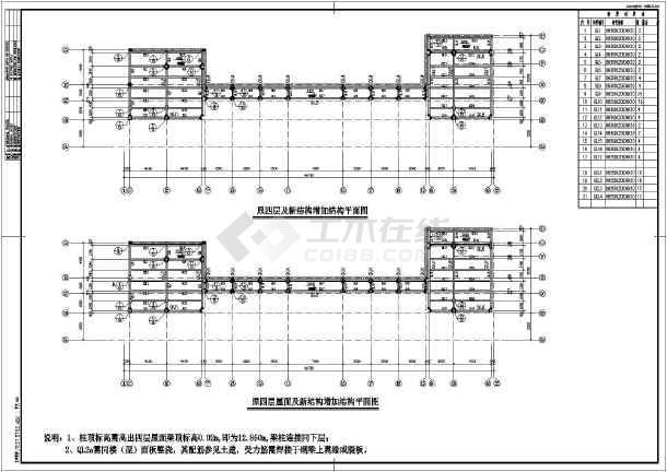 某地扩建4层钢框架平台结构施工图