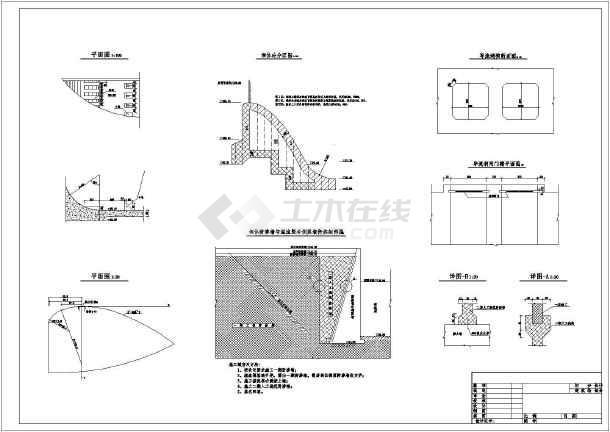 某小型水库3孔溢流坝结构设计图纸_cad图纸下218800anf8800图纸图片