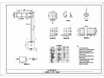 图案 设计图 各种/各种交通设施及标志牌的结构设计图