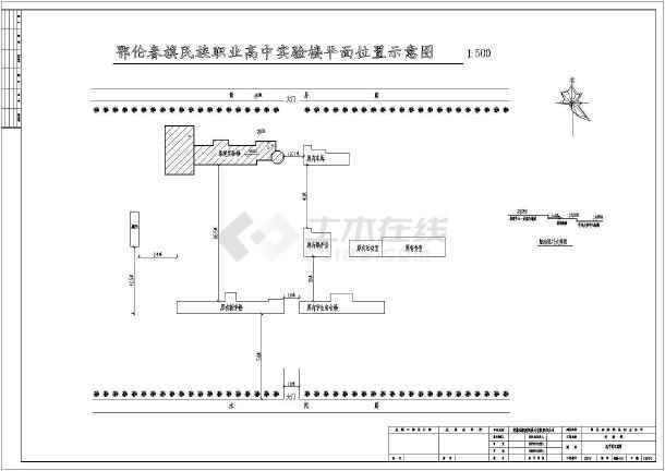 某职业学校三层框架结构实验楼建筑设计方案图图片3