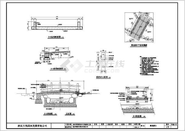 10座常见的园林景观桥施工说明图纸-图2