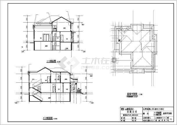 【包头】2层混凝土剪力墙结构别墅建筑施工图纸