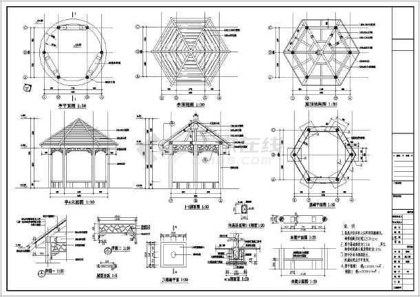 现代六角防腐木景观亭cad施工说明全套图