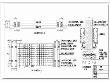 上海松江泰晤士小镇别墅庭院绿化设计施工图套图