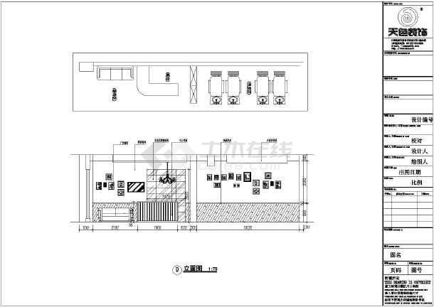 该图纸为重庆小型美发店室内装修设计方案图,需要:原始平面图,平面包装设计留出包括血线吗图片