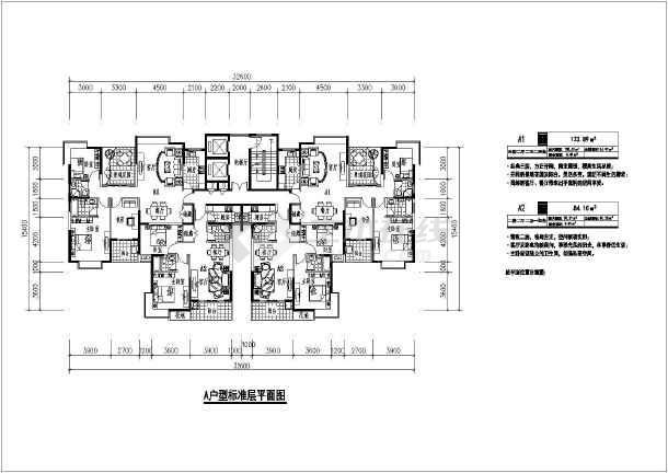 多种高层一梯四户住宅户型设计方案图