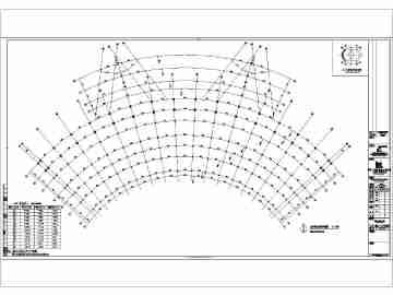 赞比亚国家体育馆北看台3层框架结构建筑施工图