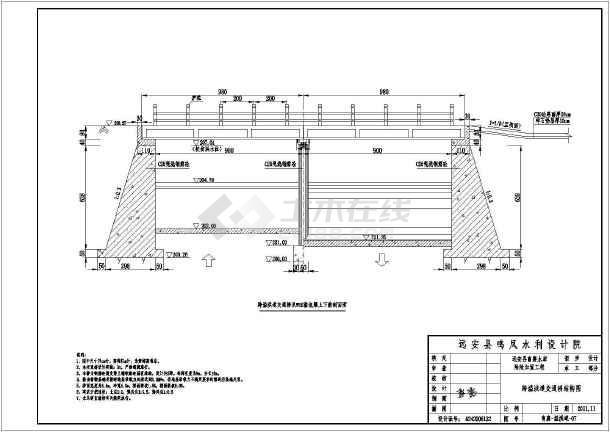 南襄图纸WES溢流堰,18m跨溢洪道水库桥v图纸3d下载交通装修图片
