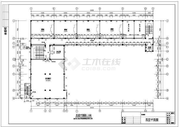 某中学四层框架结构教学楼建筑设计方案图纸图片