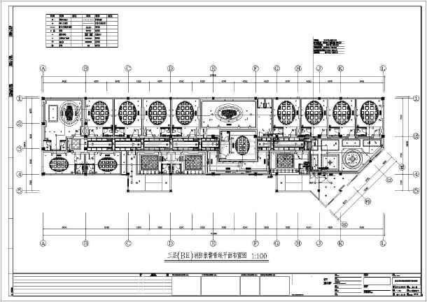 酒店ktv消防报警设计图 - 消防报警 - 工程资料库图片