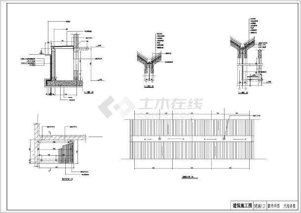 【北京】二层砖混结构仿古四合院建筑施工图
