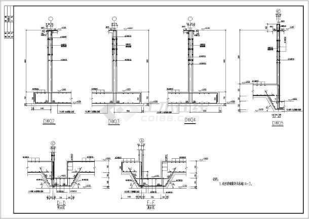 包括结构设计总说明,基础平面布置图,基础剖面图及设备布置图,基础